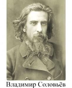 Соловьёв с надписью
