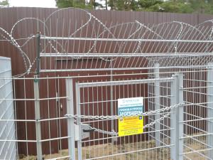 Коррупция забор