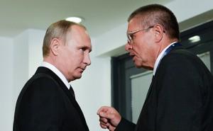 Путин и Улюкаев