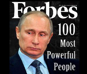 Путин и Форбс