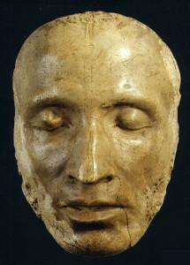 Пушкин маска
