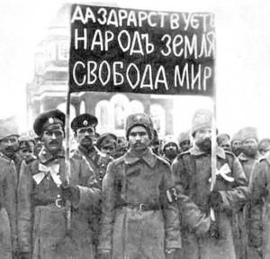 Революция1917 года_февраль