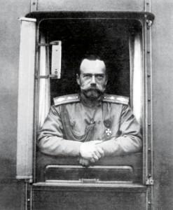 Николай второй Дно