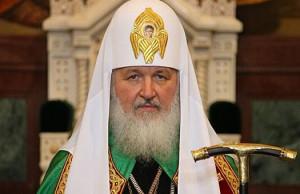 Патриарх Кирилл о