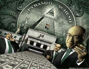 Мировое правительство_1