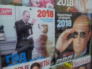 Путин календарь_1