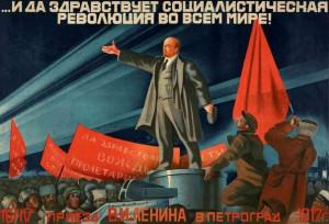 Ленин на броневике