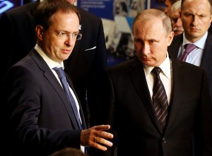 Путин и Мединский