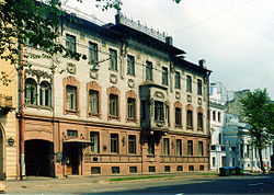 Набоков_дом на Морской