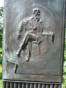 Набоков_памятник