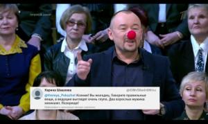 Собчак клоуны_2