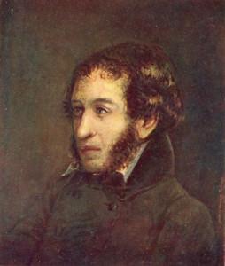Пушкин засекреченный