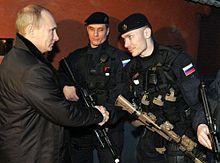 Альфа и Путин