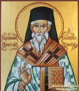 Дионисий Закинф