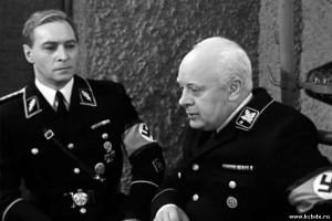 Штирлиц и Борман