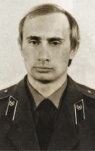 Путин КГБ