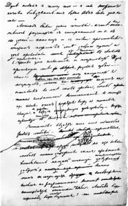 Станционный смотритель рукопись
