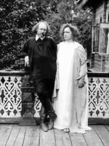 Иванов с женой