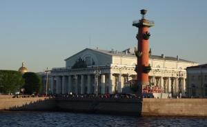 Петербург День города