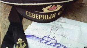 Лошарик Северный флот