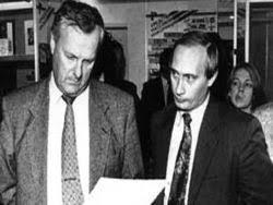 Собчак и Путин вместе