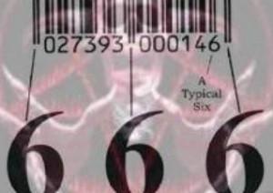 Цифра 666