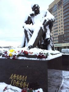Гранин памятник