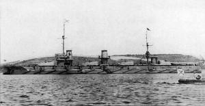 Флот императрица Мария