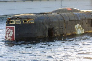 Флот Курс утоневший