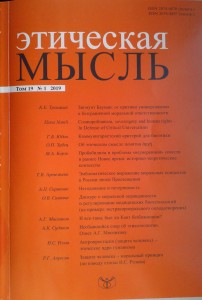Кант журнал