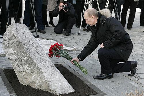 Путин в Новочеркасске