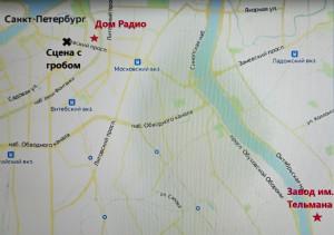 Берггольц маршрут