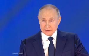 Путин Киплинг