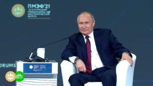 Путин на ПМЭФ-21