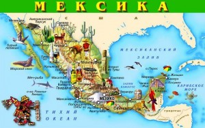 Мексика_1