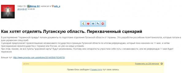 укроп5
