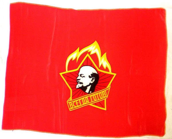Флаг пионеров