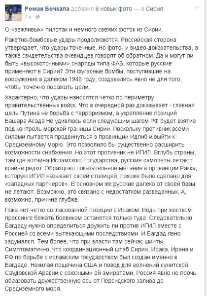 бочкала1