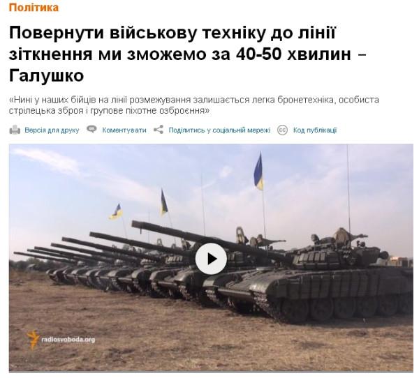танки