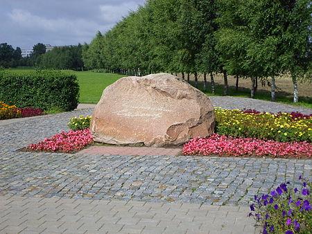 Симонов камень на Буйничском поле