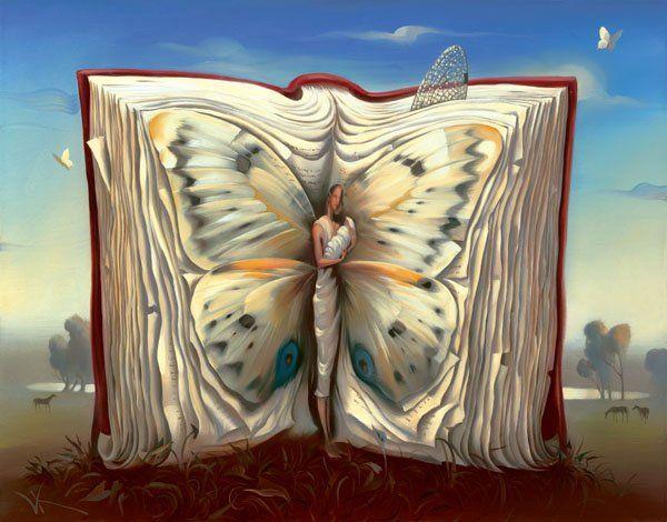Куш 5 Бабочка