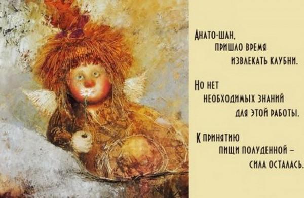 Обезьяна-Антошка