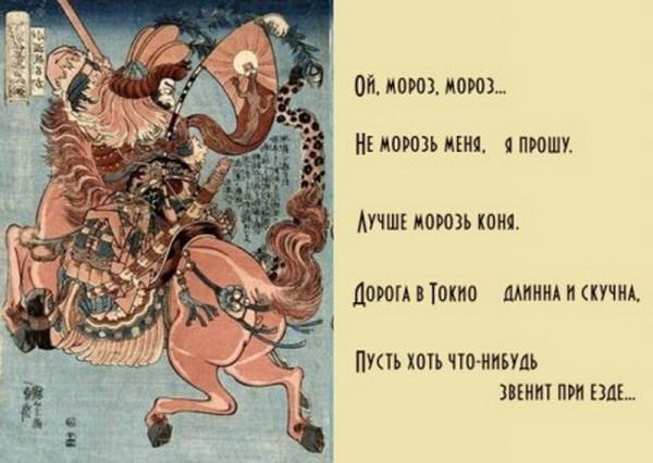 Обезьяна Конь-Инь