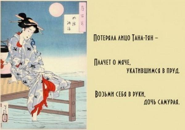 Обезьянка-Тан-Тян