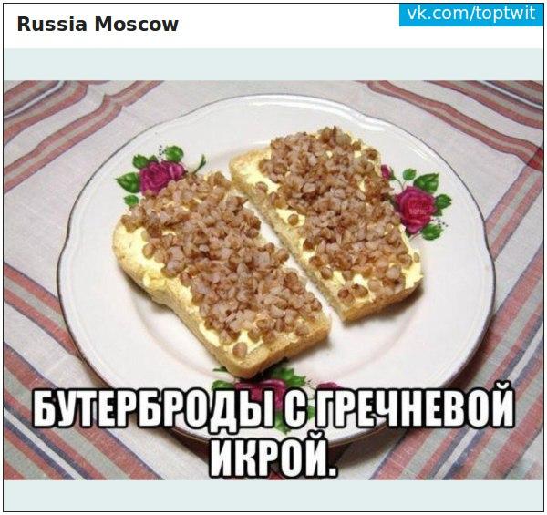 """Диетическая икра. Русская или """"Заморская""""?"""