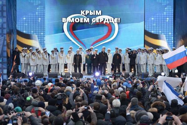 Крым День воссоединения с Россией