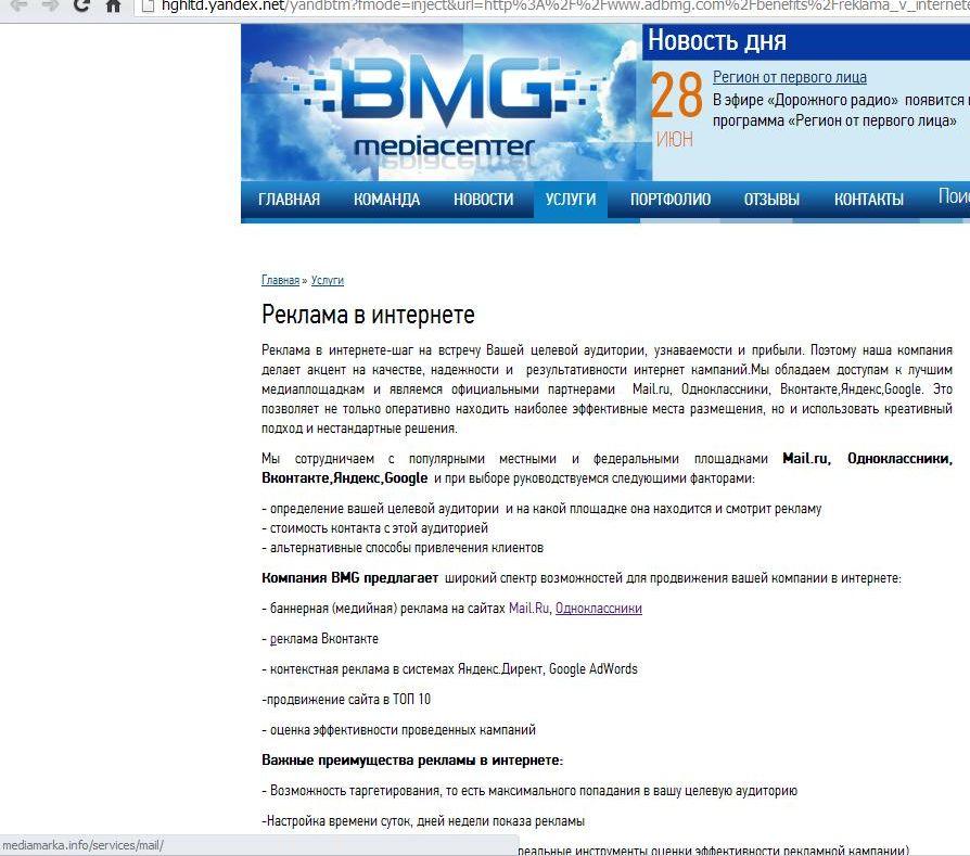 bmg_inet_cache_links