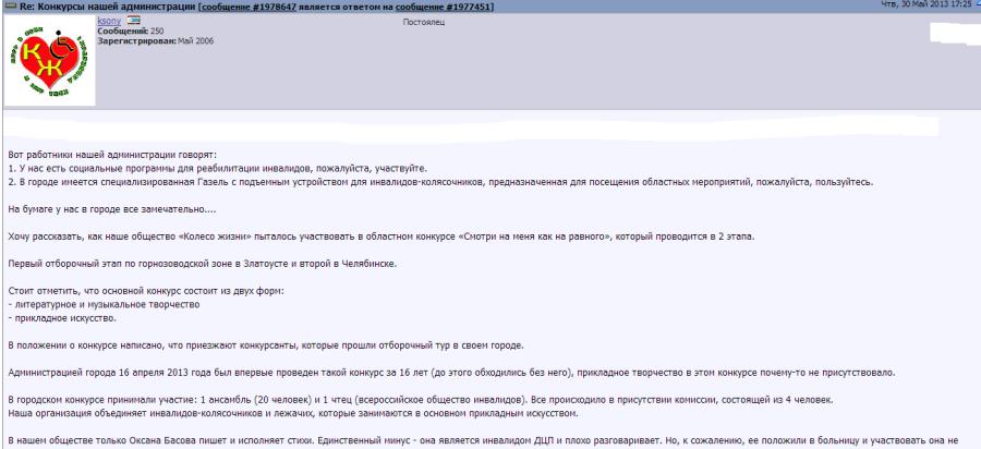 Ashampoo_Snap_2013.06.13_14h47m55s_006_