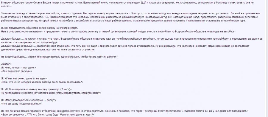 Ashampoo_Snap_2013.06.13_14h50m14s_007_