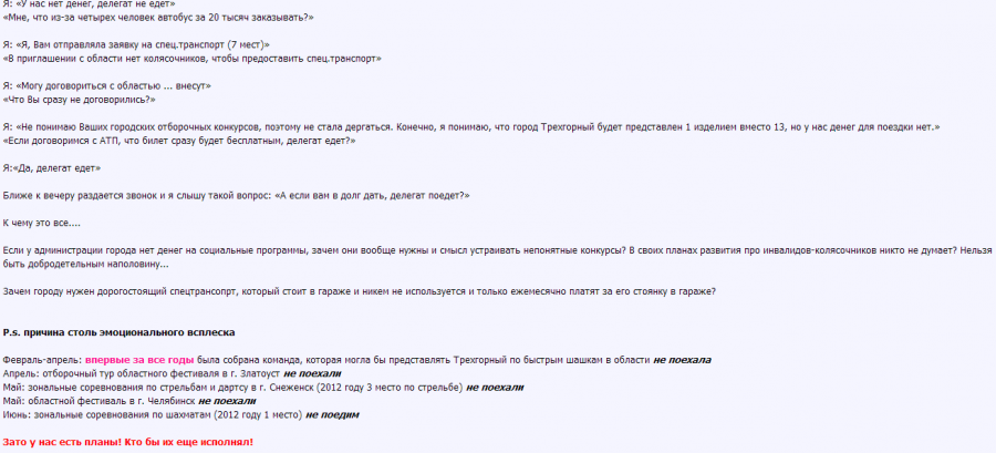 Ashampoo_Snap_2013.06.13_14h51m01s_008_